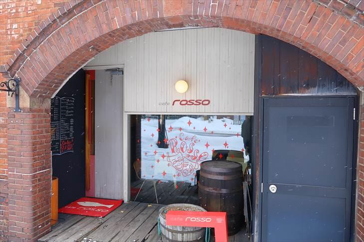 旧福山商店(cafe rosso)