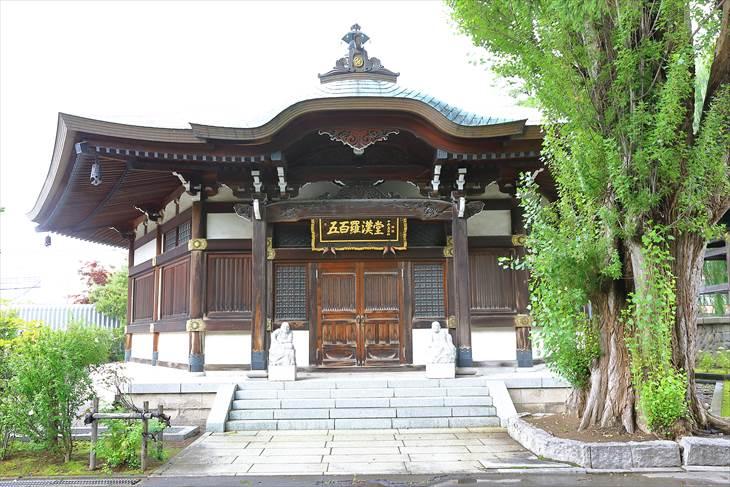 大覚寺庫院