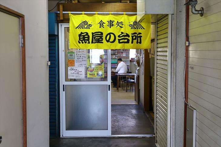 札幌市中央卸売市場 場外市場