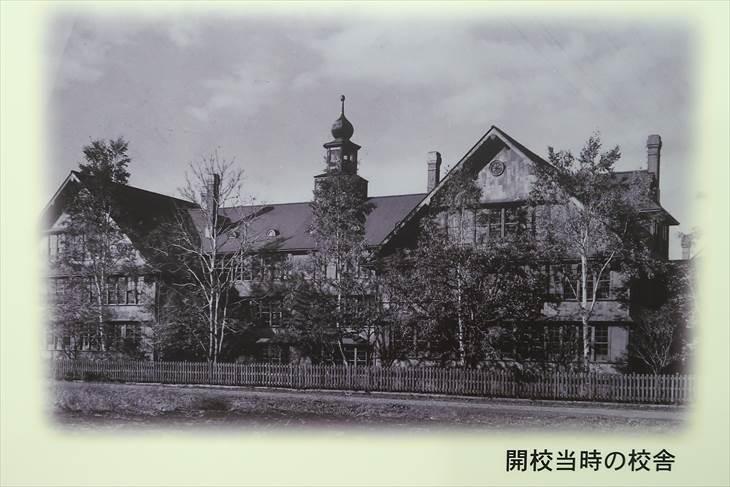 「旧藤高等女学校校舎(キノルド館)」