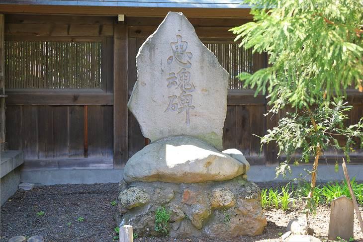琴似神社 忠魂碑