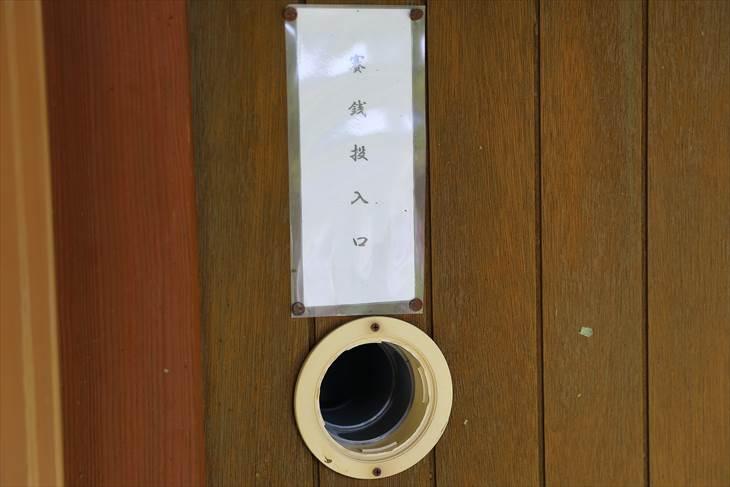札幌南沢神社