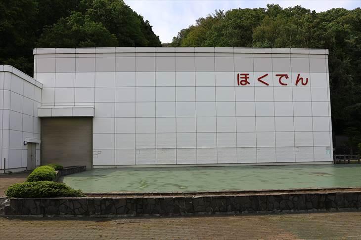 藻岩発電所内 水天宮