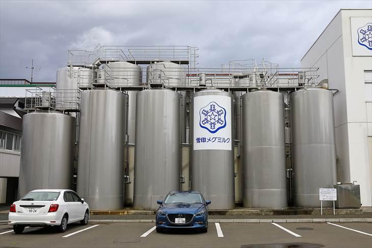 雪印メグミルク 酪農と乳の歴史館