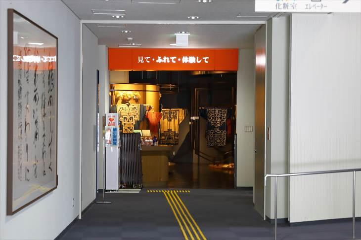 札幌市アイヌ文化交流センター サッポロピリカコタン