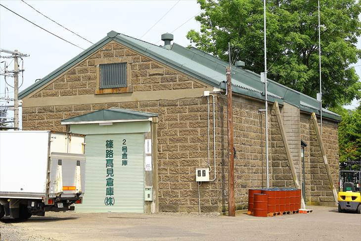 篠路駅周辺の倉庫群