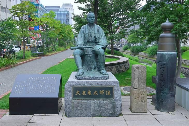 創成川公園 大友亀太郎像