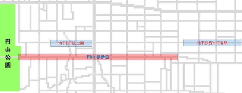 円山 裏参道マップ