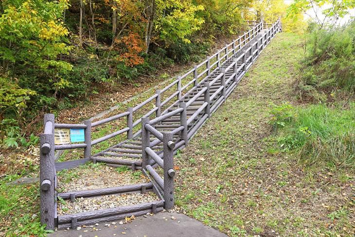 定山渓ダム 階段