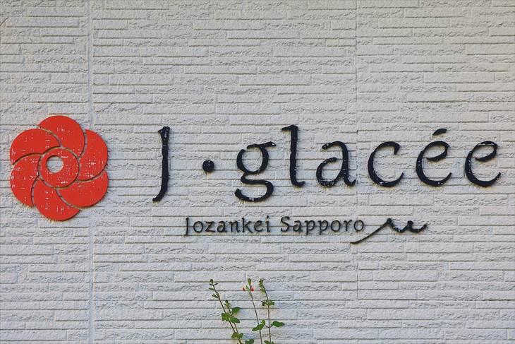 J・glacée(ジェイグラッセ)
