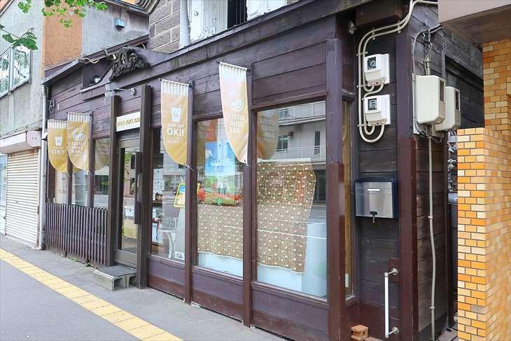 リトルジュースバー 札幌本店