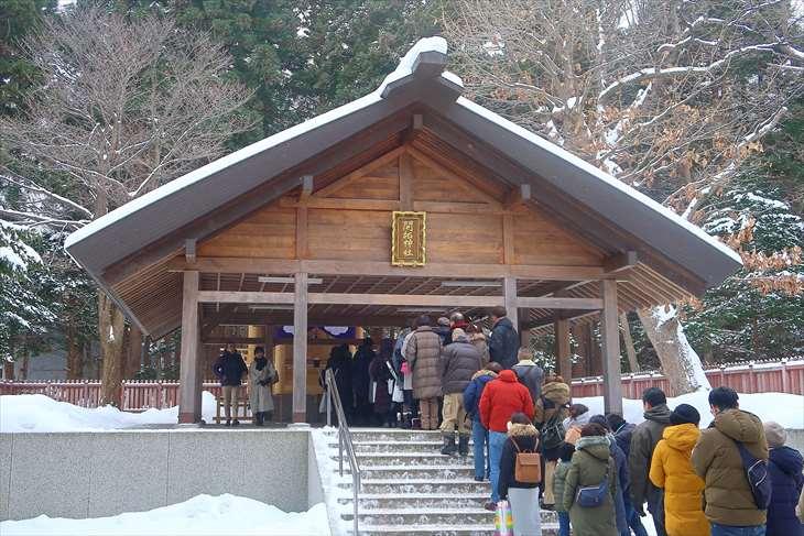 北海道神宮 開拓神社 元旦の昼間の様子