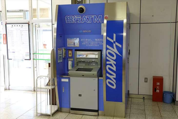 星置駅 ATM