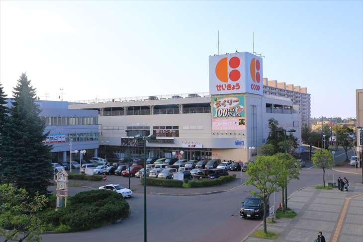 星置駅 スーパーマーケット COOP