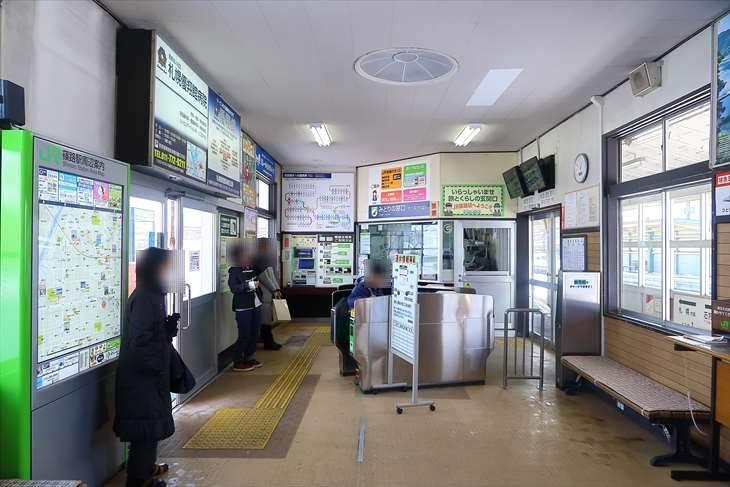 篠路駅 東口