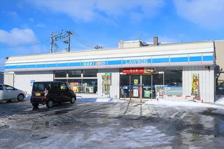 ローソン 札幌篠路3条店