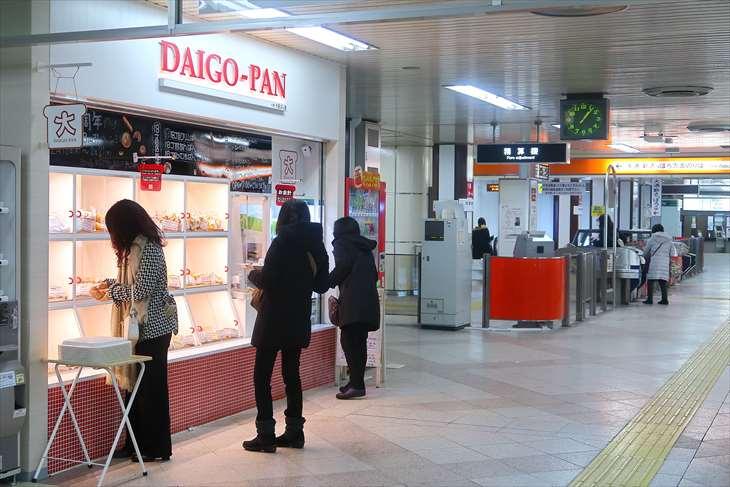 札幌 大吾ぱん屋 西18丁目店