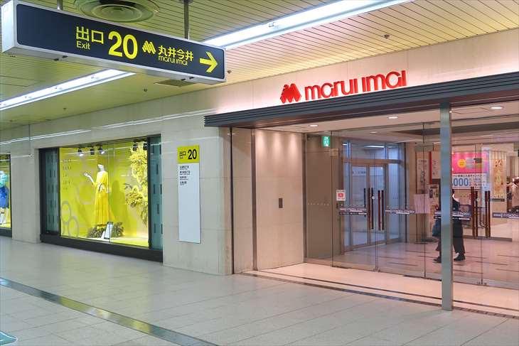 大通駅 20番出口