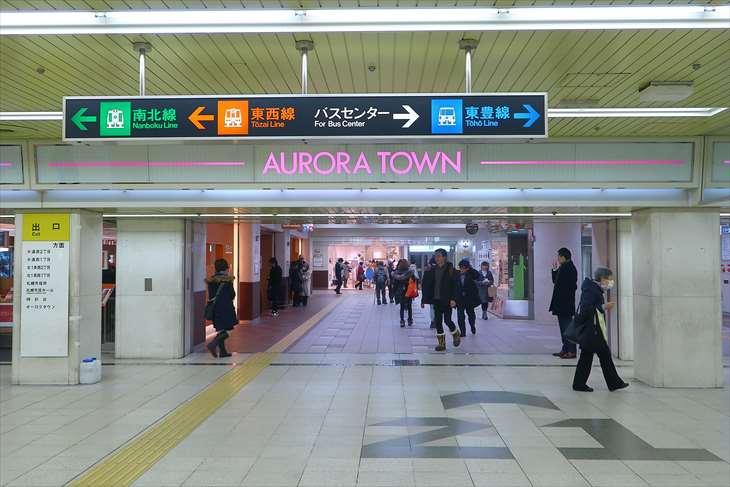 大通駅21番出口