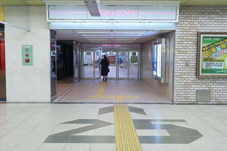 大通駅25番出口