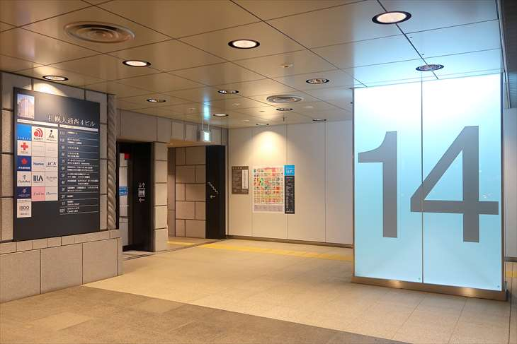 札幌駅前通地下歩行空間 チ・カ・ホ 14番出口