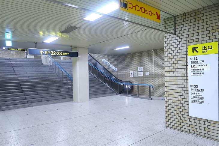 大通駅32番出口