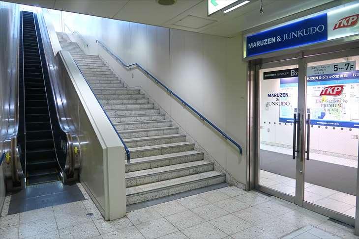 大通駅34番出口