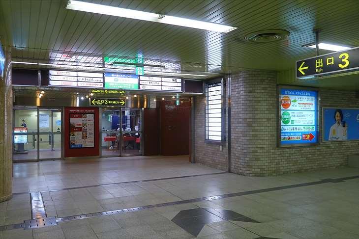 大通駅 3番出口
