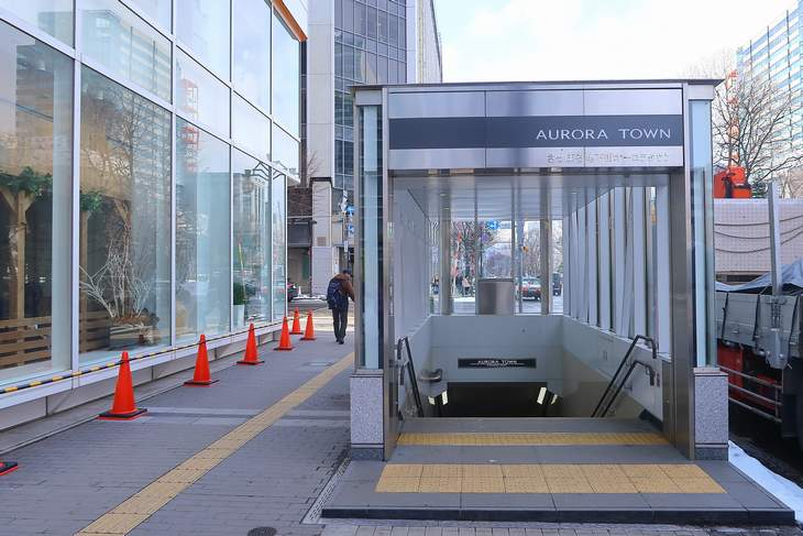 大通駅23番出口