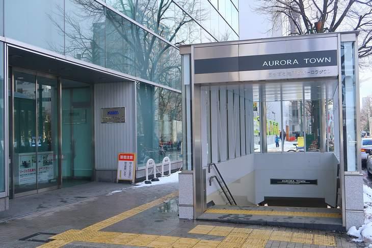 大通駅26番出口