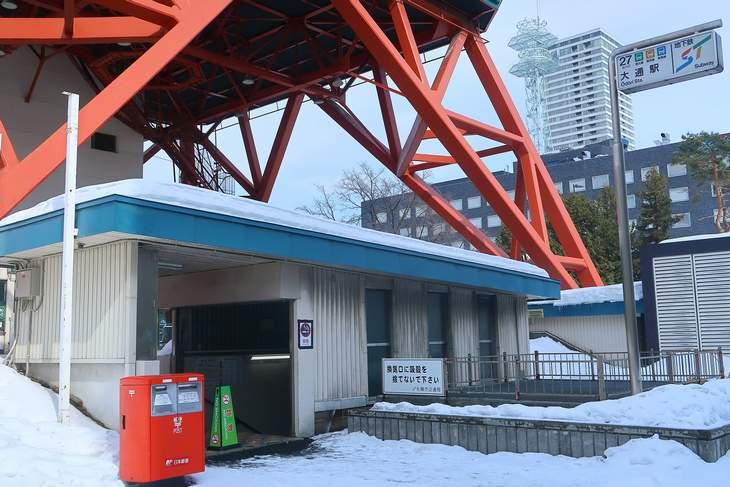 大通駅27番出口