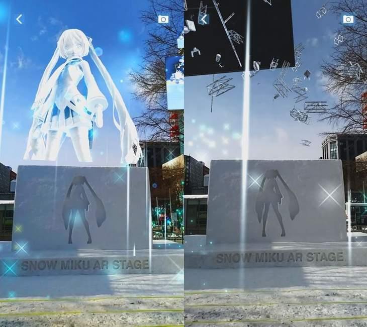【中雪像】世界初!スマホアプリで楽しむ雪ミクAR雪像