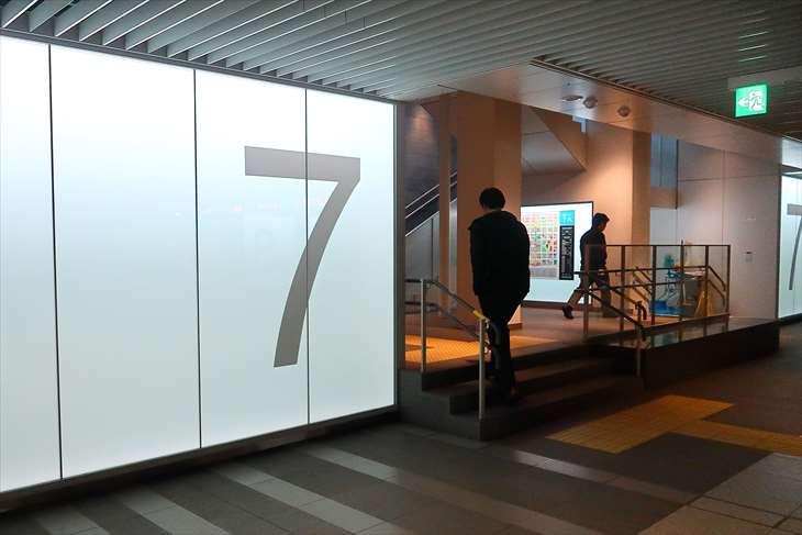 札幌駅前通地下歩行空間 チ・カ・ホ 7番出口