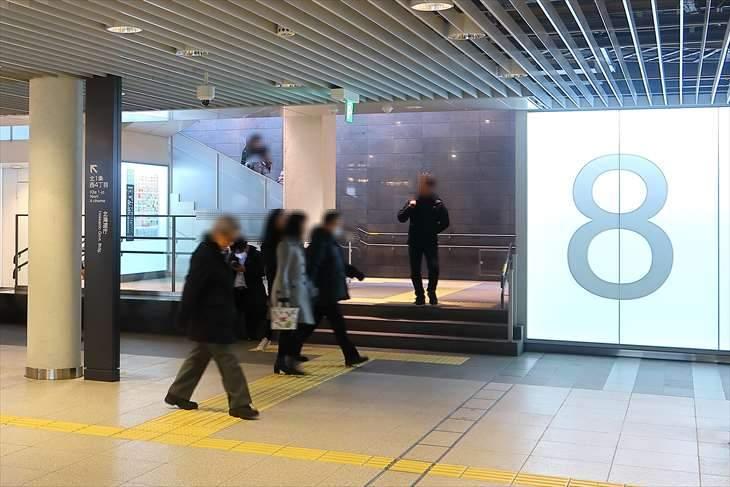 札幌駅前通地下歩行空間 チ・カ・ホ 8番出口
