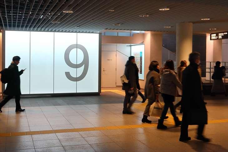 札幌駅前通地下歩行空間 チ・カ・ホ 9番出口