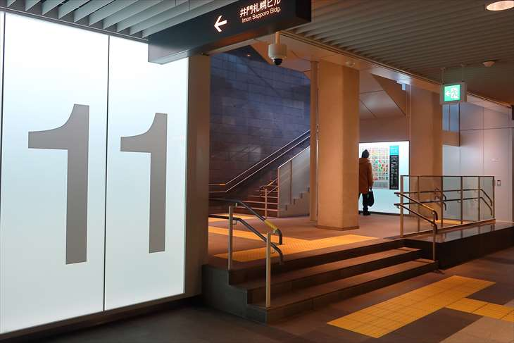 札幌駅前通地下歩行空間 チ・カ・ホ 11番出口