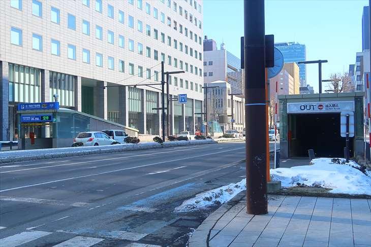 北一条地下駐車場の入口