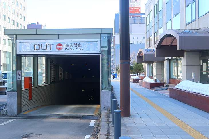 北一条地下駐車場の出口