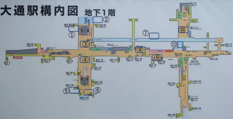 大通駅 無料の待ち合わせスポットマップ