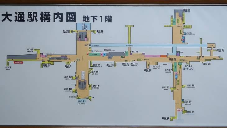 大通駅 構内図