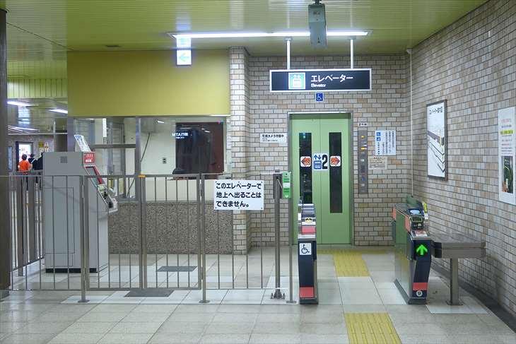 大通駅 西側エレベーター改札口