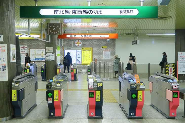 大通駅・西改札口