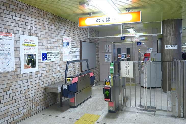 大通駅 中央エレベーター改札口