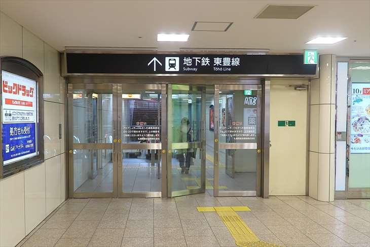 地下鉄東豊線さっぽろ駅入口