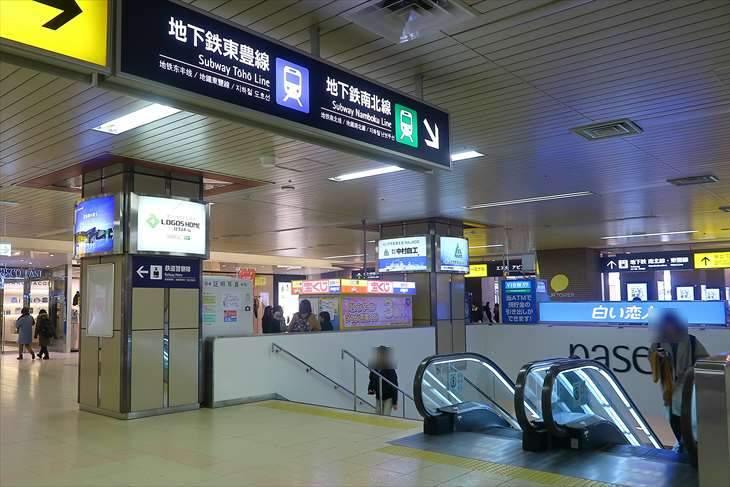 JR札幌駅東改札口