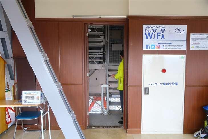 さっぽろテレビ塔 階段のぼり