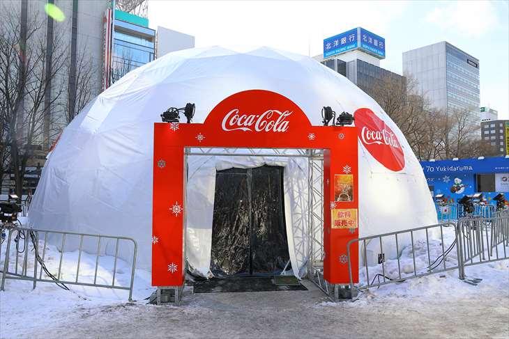 さっぽろ雪まつり・大通公園2丁目
