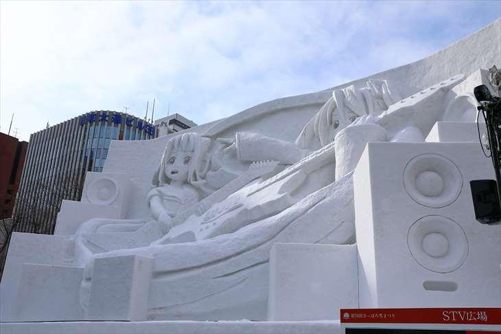 さっぽろ雪まつり・大通公園4丁目・【大雪像】Hard Rock Family Live~初音ミク&戸山香澄 on Snow Stage~