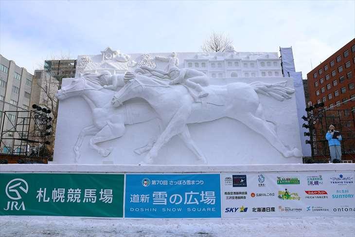 さっぽろ雪まつり・大通公園5丁目・【大雪像】北海道を駆ける!サラブレッド