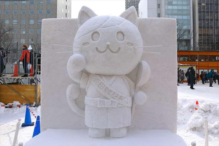 さっぽろ雪まつり・大通公園7丁目